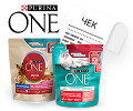 promo purina one